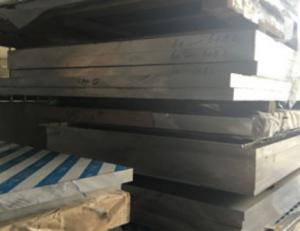 Aluminium plate 6061 6062 6063 6082