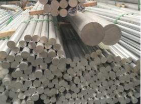 6061 6063 6082 6A02 Aluminum Bar