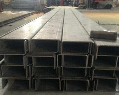 Stainless Steel U Channel