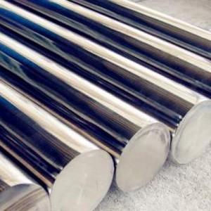 Duplex Stainless Steels LDX 2101