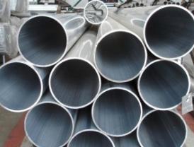 7075 T651 T7351 7072 7072-T7451 aluminium pipe