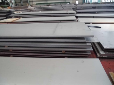 904L Stainless Steel Sheet/Plate