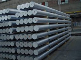 7075 T651 T7351 7072 ,7072-T7451 aluminium Bar